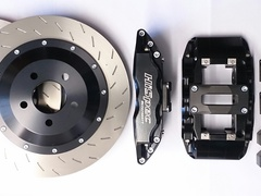 Brake upgrade kit