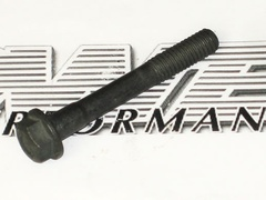 Rocker shaft bolt